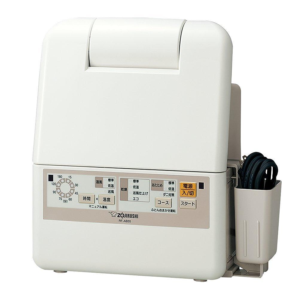 象印 スマートドライRF-AB20-CA