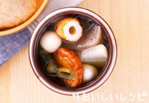 スープジャー★おでんの画像