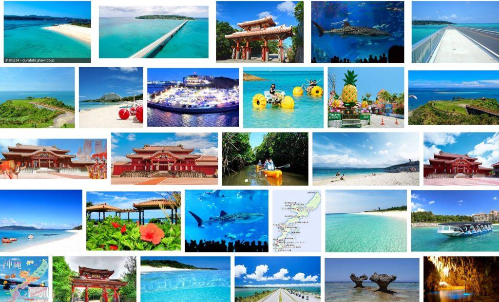 沖縄の観光地画像