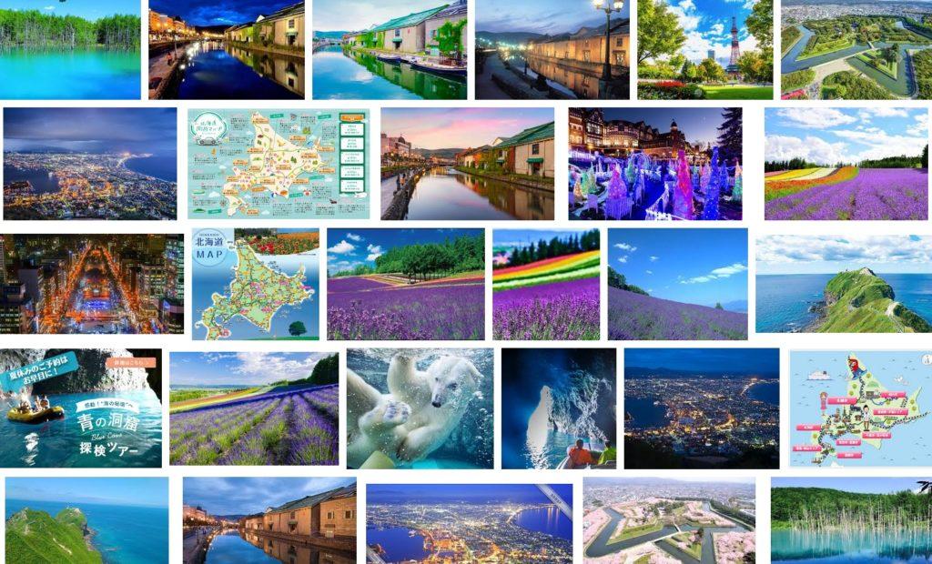 北海道の観光地画像