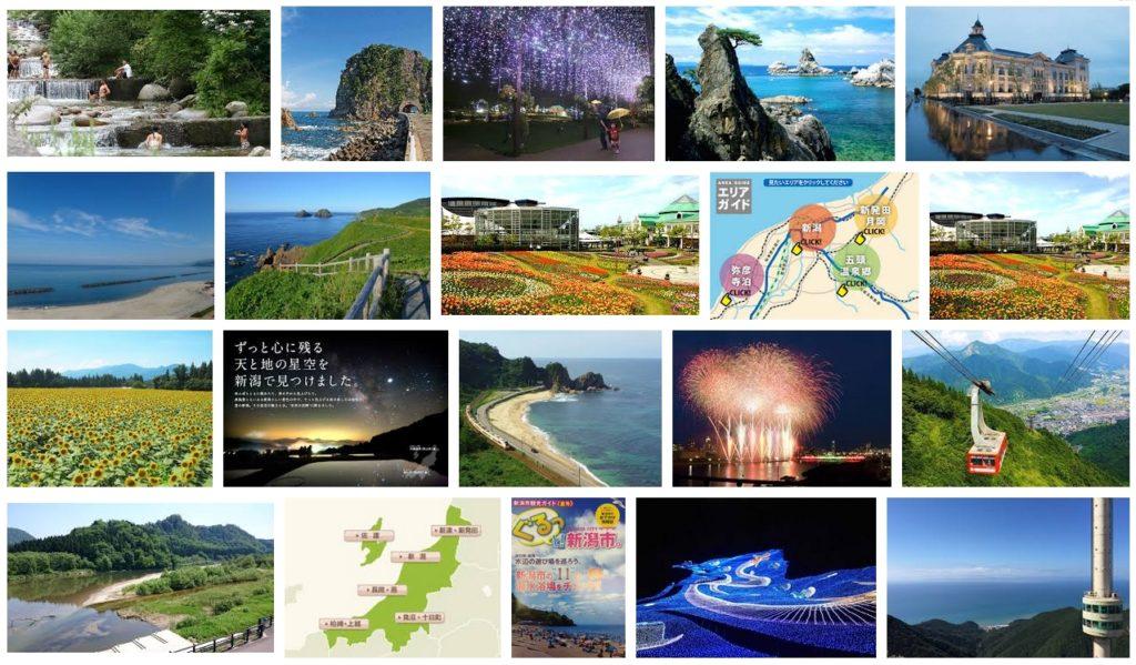 新潟の観光地画像